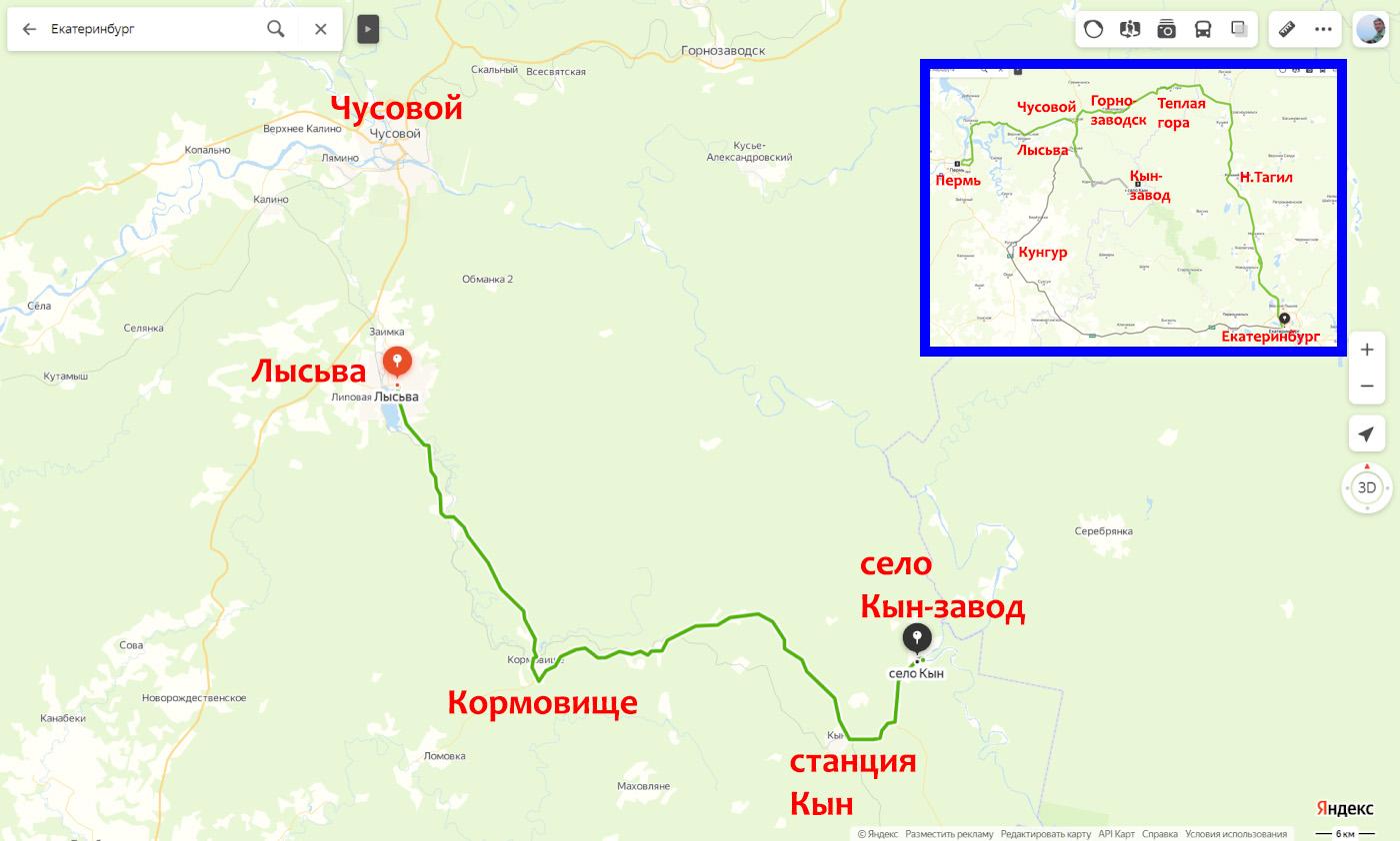 1. Карта со схемой проезда в село Кын-Завод из Лысьвы через Кормовище и станцию Кын.