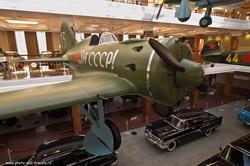 Rekomenduju posetit' muzej «Boevaja slava Urala», raspolagajushhijsja v Verhnej Pyshme. Zdes' mozhno uvidet' tanki, samolety i dazhe maket podvodnoj lodki