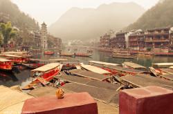 Pervaja chast' otcheta o poezdke v Kitaj dikarem